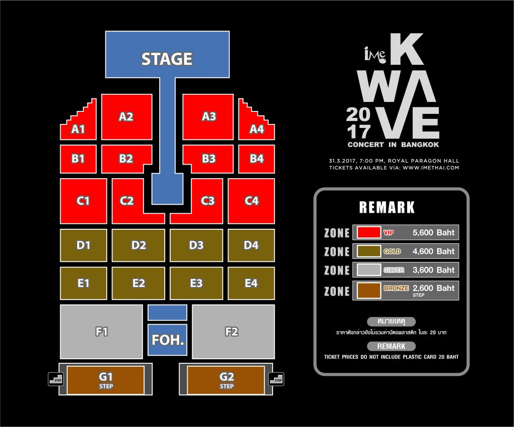 Ticket-Plan-K-WAVE _ FINAL