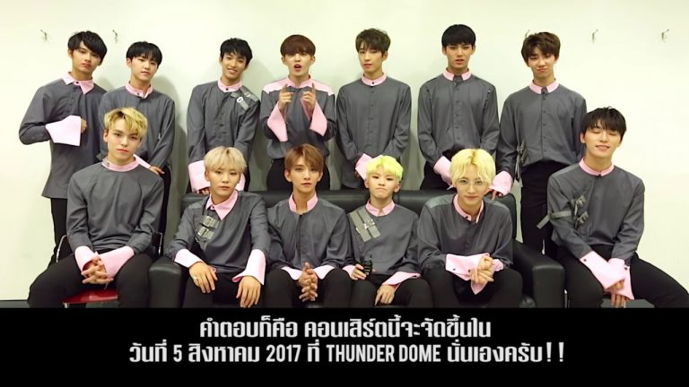 SEVENTEEN ลั่นวาจา สัญญา ว่ามาไทยแน่นอน!!  พร้อมจำหน่ายบัตรรอบพรีเซลสำหรับแฟนพันธุ์แท้  24 มิถุนายนนี้