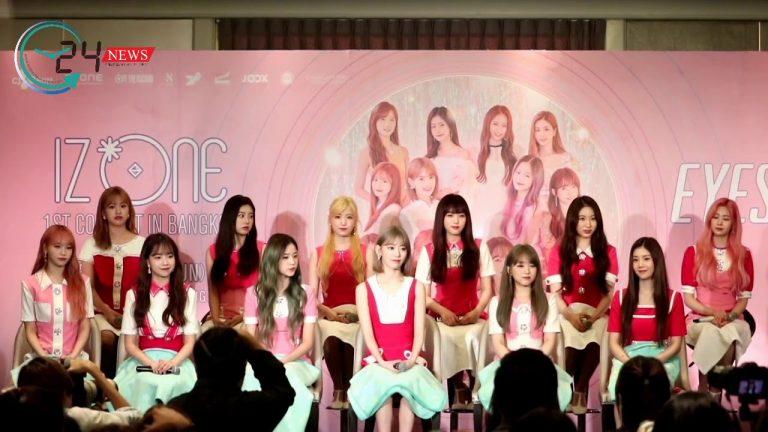12สาว IZ*ONEแถลงข่าวอ้อน วิซวันไทยในงาน Press Conference IZ*ONE 1ST CONCERT [EYES ON ME] in BANGKOK
