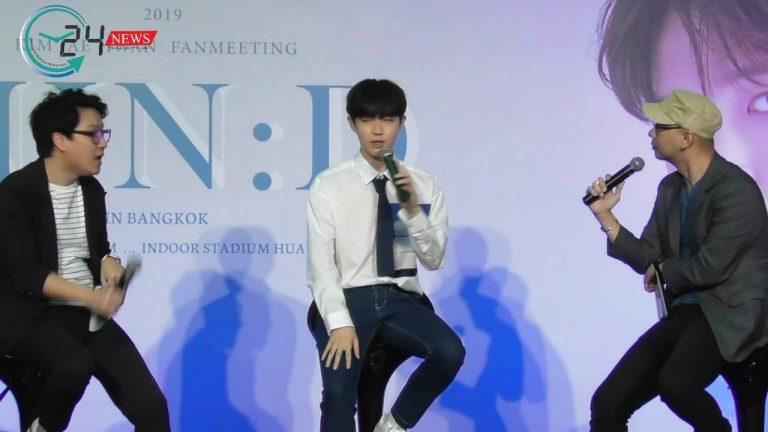 """""""คิมแจฮวาน"""" แถลงข่าวสุดปลื้ม ขึ้นแท่นขวัญใจ """"วินด์"""" WIN:D สาขาไทยแลนด์"""